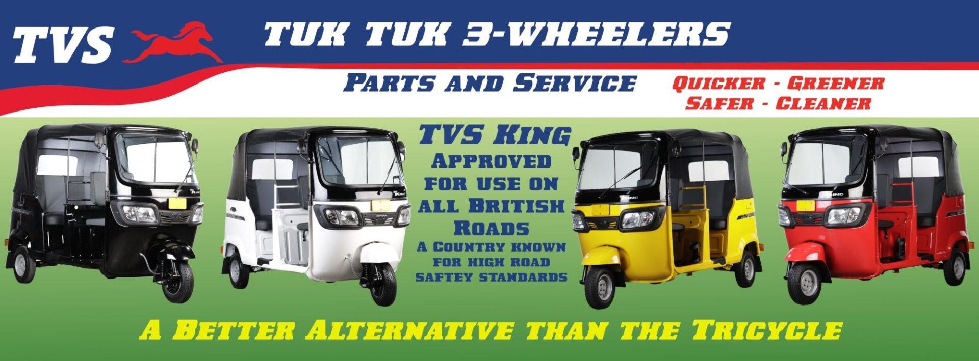 TVS King Tricycle
