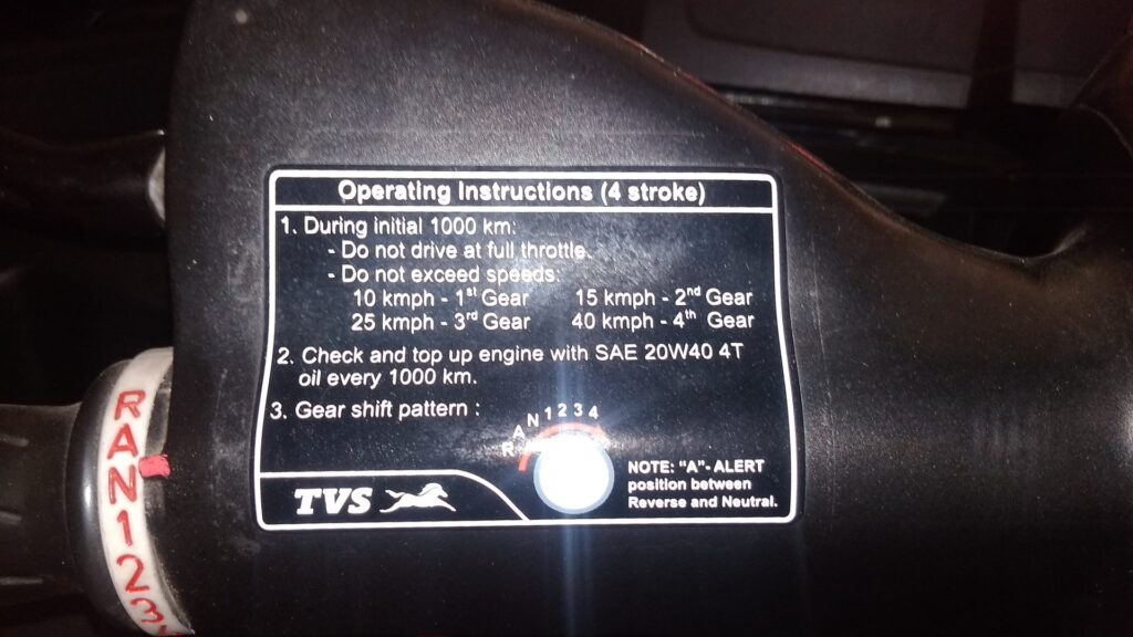 TVS King Oil - What Oil Should you Use TVS King Number One for Perfomance